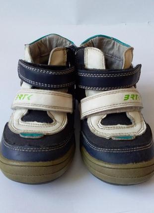 Ботинки дитячі