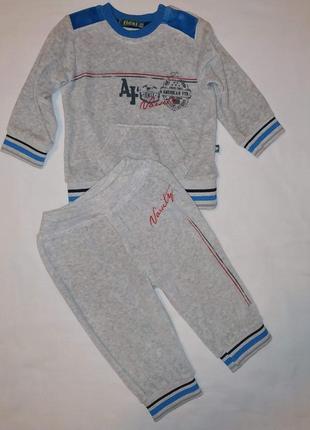 Спортивный велюровый костюм flexi на мальчика 9 мес.