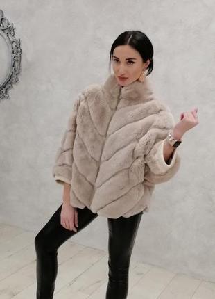 Меховая курточка, шубка автоледи, полушубок из меха кролика рекс, шуба из кролика
