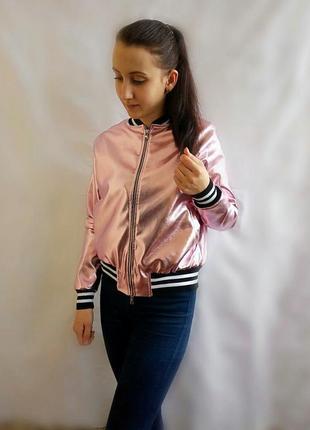 Бомпер женский розовый.