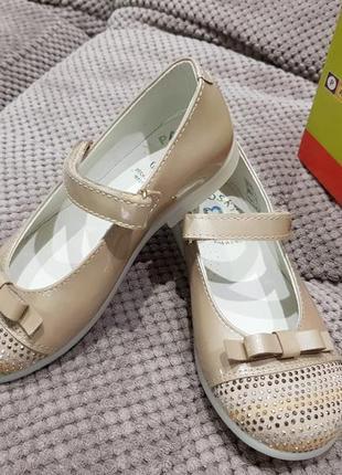 Кожаные туфельки pablosky с ортопедической стелькой размер 29, 32