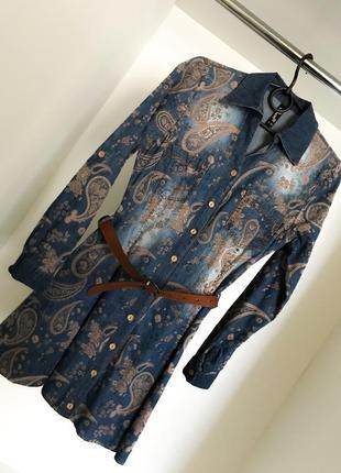 Синие джинсовое платье на пуговицах с принтом огурцы пояс в комплекте длинный рукав