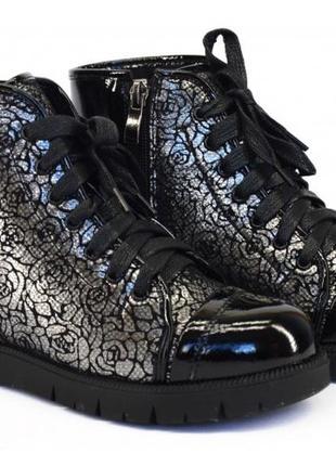 Демисезонные ботинки b&g zkk2817-46