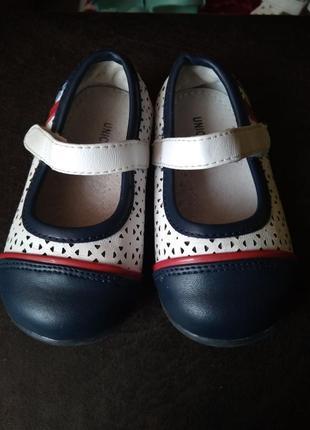 Черевички, туфли