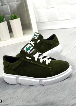Замшевые кроссовки кеды в стиле lacoste на модной подошве