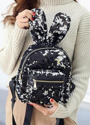 Супер качество яркий рюкзак в пайетки блестки двухсторонние