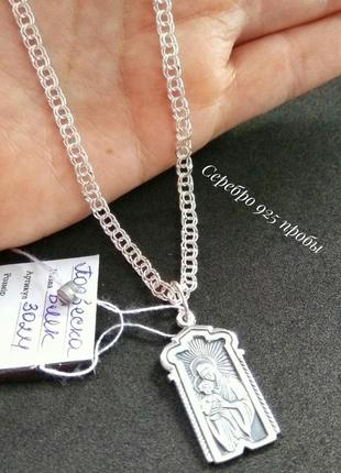 Серебряная цепочка 50см, 60см + кулон, серебро 925 пробы
