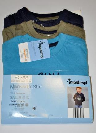 Комплект регланов для мальчика 3 шт impidimpi на рост 62-68