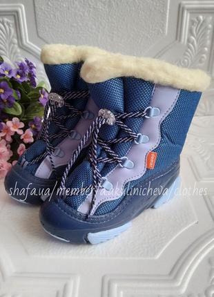 Зимние сапоги demar snow mar (сноу мар) сноубутсы