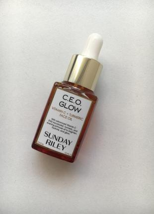 Масло для сияния лица с витамином с sunday riley c.e.o. glow vitamin c + turmeric face oil