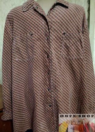 Пёстрая женская рубашка микровельвет ,на кнопках