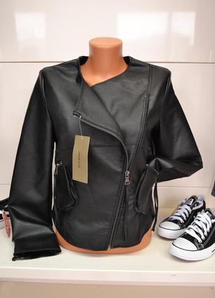 Крутезна куртка косуха є розміри