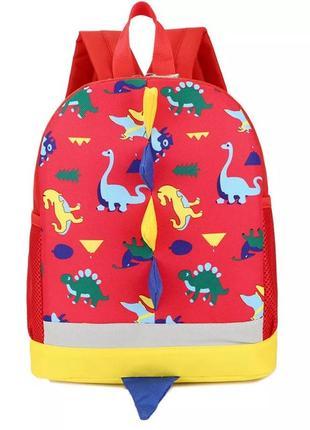 Детский рюкзак динозавры
