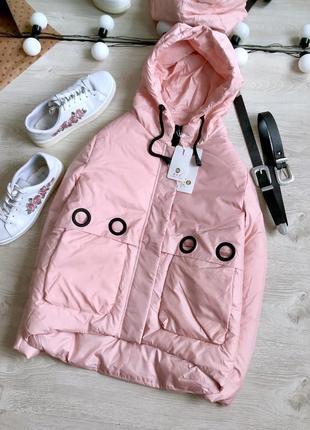 Стильная дутая короткая куртка  демисезонная цвет пудра