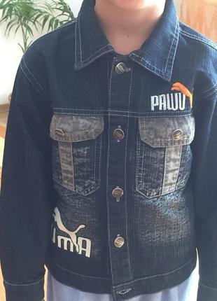 Джинсовая куртка легкая