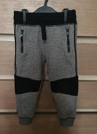 Джогеры, спортивные штаны