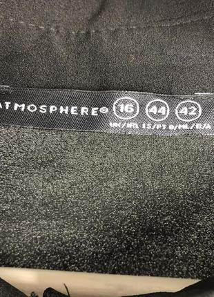 Базовая оверсайз рубашка atmosphere2