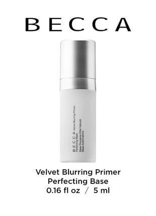 Выравнивающий праймер becca velvet blurring primer perfecting base (база под макияж)