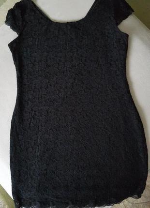 Платье ажурное на подкладке.1