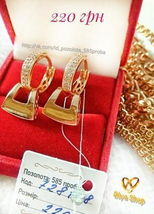 Позолоченные серьги + кольцо р.20, позолота2 фото