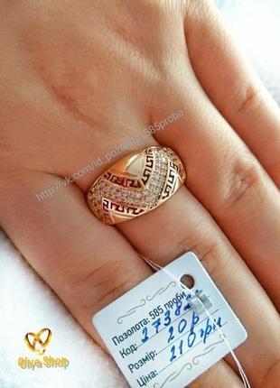 Позолоченные серьги + кольцо р.20, позолота3 фото