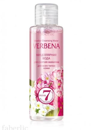 Мицеллярная вода для лица  verbena faberlic0831 фаберлик1