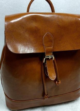 Стильный рюкзачок1