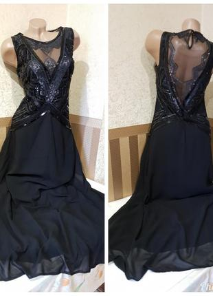 Платье stella.1 фото