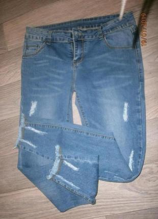 Продам крутые джинсы с бахрамой 27-28р1