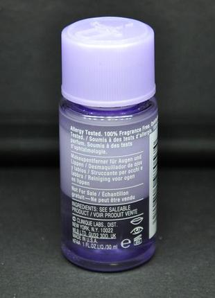 Средство для снятия макияжа clinique take the day off makeup remover 30 мл3