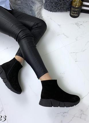 Замшевые демисезонные ботинки полуботинки в спортивном стиле. 36-403
