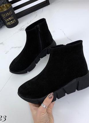 Замшевые демисезонные ботинки полуботинки в спортивном стиле. 36-402