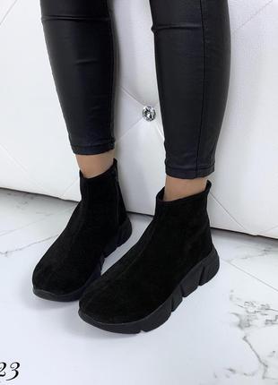Замшевые демисезонные ботинки полуботинки в спортивном стиле. 36-405