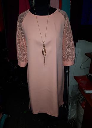 Нежное платье2