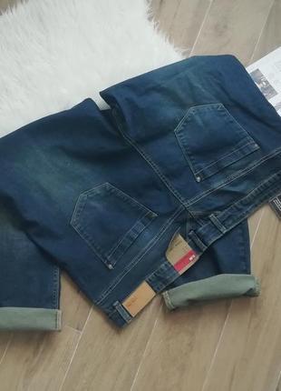 Plussize boyfriend jeans джинсы бойфренд2 фото