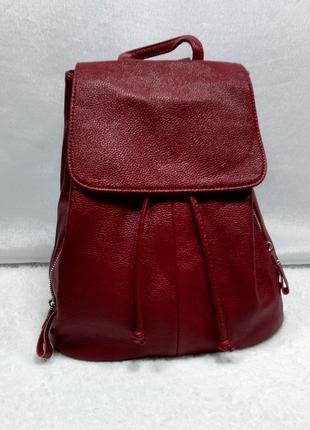 Рюкзак городской из натуральной кожи1