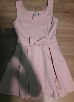 Платье пудрового цвета1