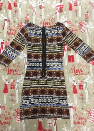 Плаття платье2