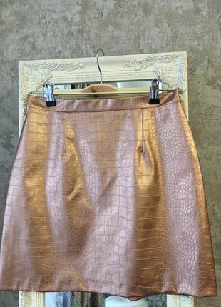 Бронзовая юбка из кожзама5