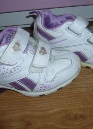 Обалденные кроссовки reebok с мигалками на вашу спортсменку