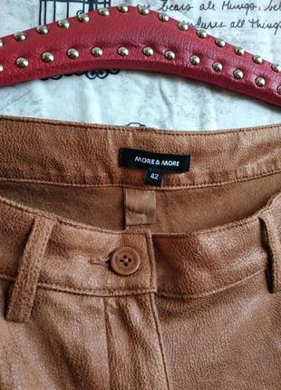 Крктейшие брюки под замшу✓✓✓4
