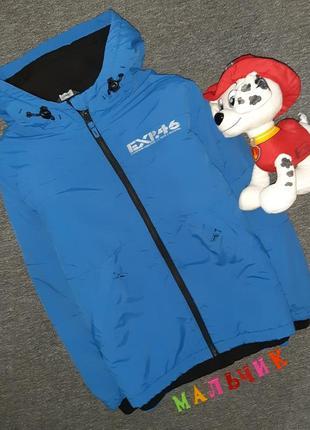 Куртка деми 10-11 лет мальчик