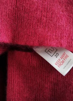 Кашемировый свитер, пуловер (100% кашемир) tu малинового цвета.7