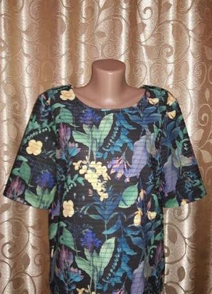 Красивая женская кофта с коротким рукавом, футболка next1