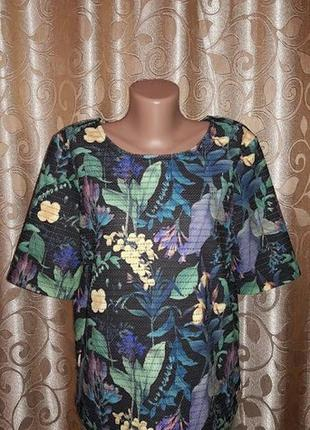 Красивая женская кофта с коротким рукавом, футболка next3