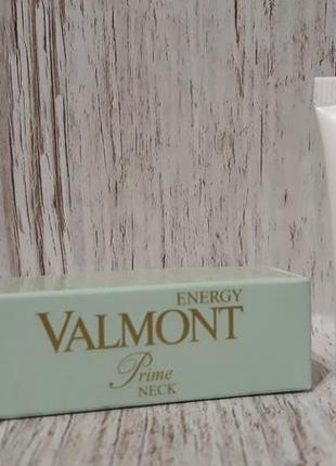 Valmont energy prime neck1