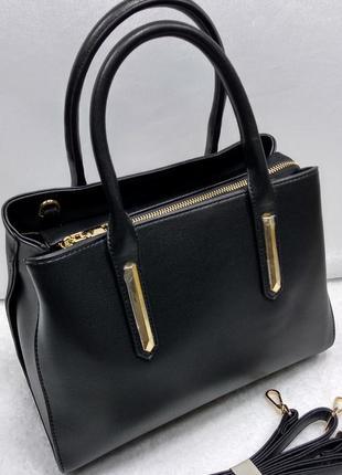 Классическая кожаная сумочка