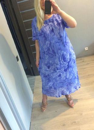 Фиалковое цветочное платье р.20-221