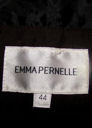 Демисезонная стеганая курточка emma pernelle р.445