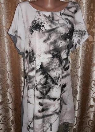 Красивая женская удлиненная футболка, туника next1